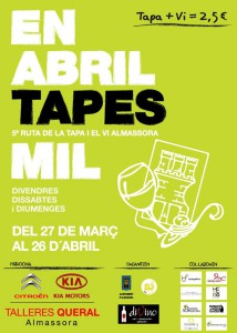 cartell tapes